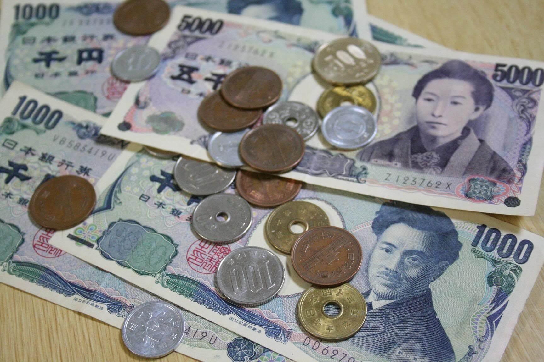 Đồng Yên Nhật