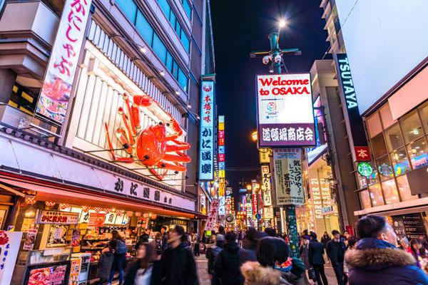 Osaka thiên đường mua sắm tại Nhật Bản