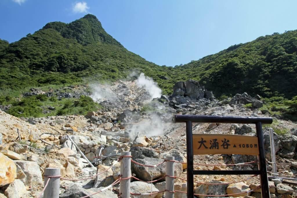 Thung lũng Owakudani