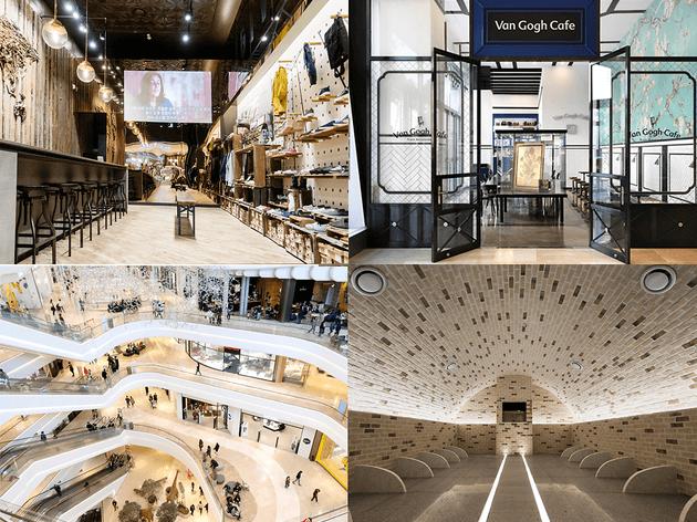 Trung tâm mua sắm Itaewon